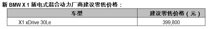 微信截图_20191011134501.png