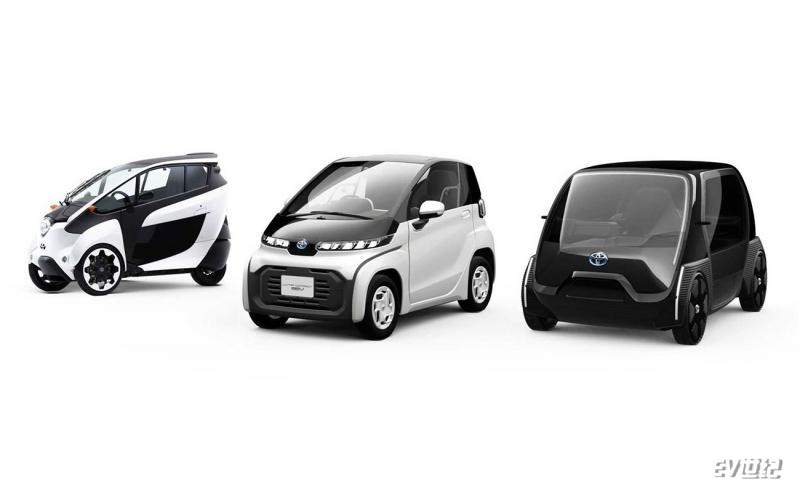from-left-toyota-i-road-toyota-ultra-compact-bev-ultra-compact-bev-business-concept.jpg