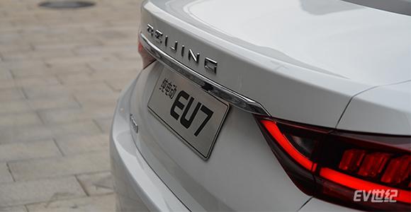 """试驾""""BEIJING""""EU7纯电动轿车"""