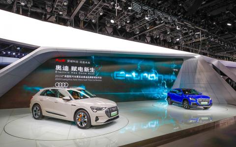 2019广州车展|奥迪携e-tron/Q2L e-tron两款电动汽车亮相