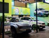 哪吒U、哪吒N01 2020款现身第二届浙江国际智慧交通产业博览会