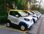 青岛对绿牌新能源汽车减免停车费 有效期2年