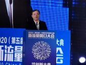 2020海口车展|王侠:中国汽车市场仍处于长期上升通道