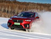 新能源车也可以不惧严寒 冰雪试驾WEY VV7 PHEV