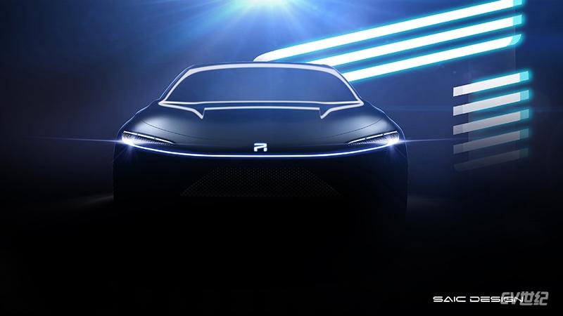 荣威R-Aura Concept (2).jpg