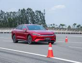 汉EV创造全球新能源车最短制动距离记录 百公里制动距离32.8米