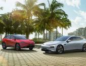 小鹏汽车推出动力电池终身质保及整车延保服务