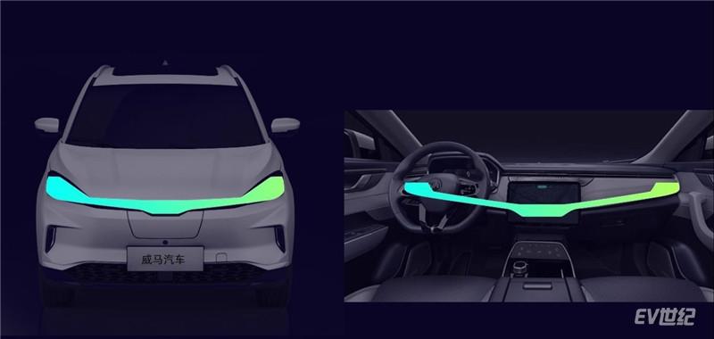 """与前脸""""上翘特征""""相呼应,威马汽车在内饰设计方面同样赋予其科技的属性,带来积极向上的直观感受_副本.jpg"""