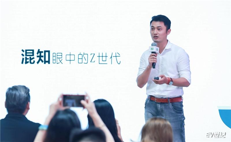 """""""混知""""创始人陈磊现场分享他眼中的Z世代_副本.jpg"""