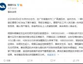 EV早点:理想回应车辆起火;北京市委巡视北汽集团;云度公布全新战略