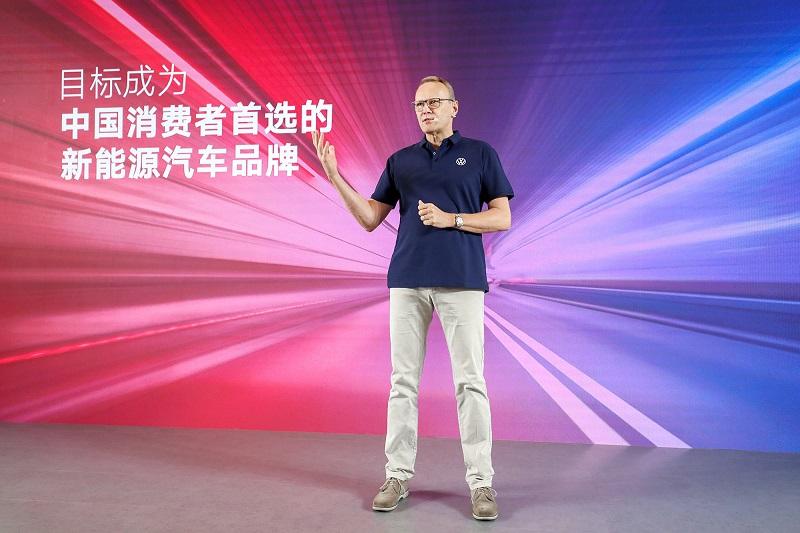 冯思翰博士:大众汽车目标成为中国消费者首选的新能源汽车品牌.jpg
