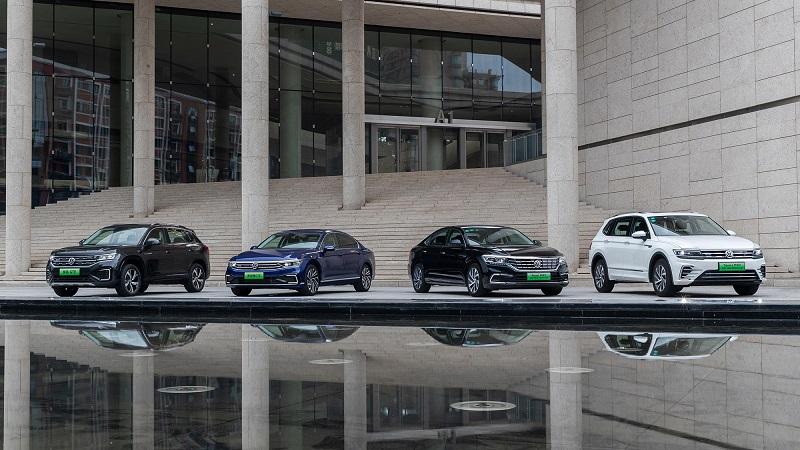多款引人瞩目的大众汽车品牌插电式混合动力车型.jpg
