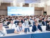 岚图汽车召开全球伙伴大会 宁德时代腾讯等近300家企业赋能