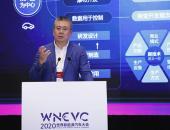 北汽新能源刘宇:数字化将使电动汽车发生颠覆性改变