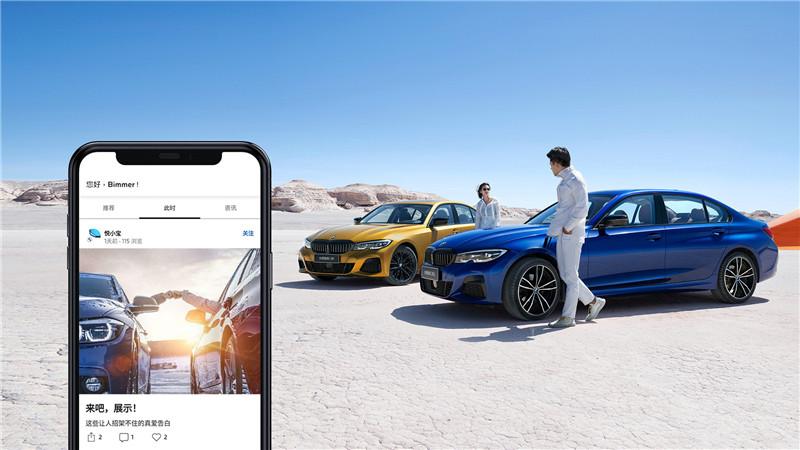 06. My BMW App.jpg
