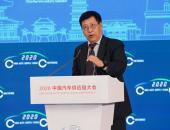 陈斌:以融合发展构建安全可控的汽车产业链