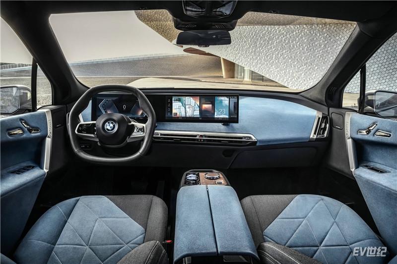 07.创新纯电动BMW iX驾驶座舱_副本.jpg