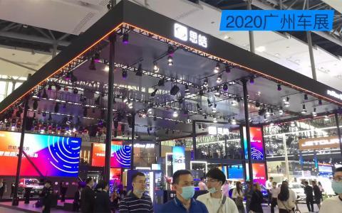 做工优秀高颜值 视频静态体验思皓E10X/E40X