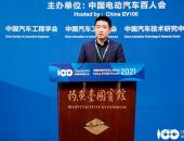 李想:未来10-15年中国能够诞生全球顶级汽车品牌