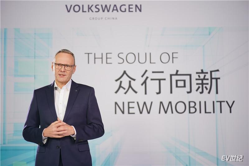 大众汽车集团(中国)CEO冯思翰博士宣布全新企业社会责任战略_副本.jpg