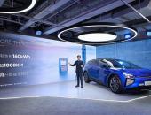 高合HiPhi X纯电超跑SUV开启预定,最高续航达1000km
