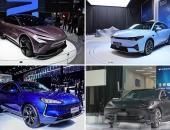 让我们提前来到未来,2021上海车展智能车盘点