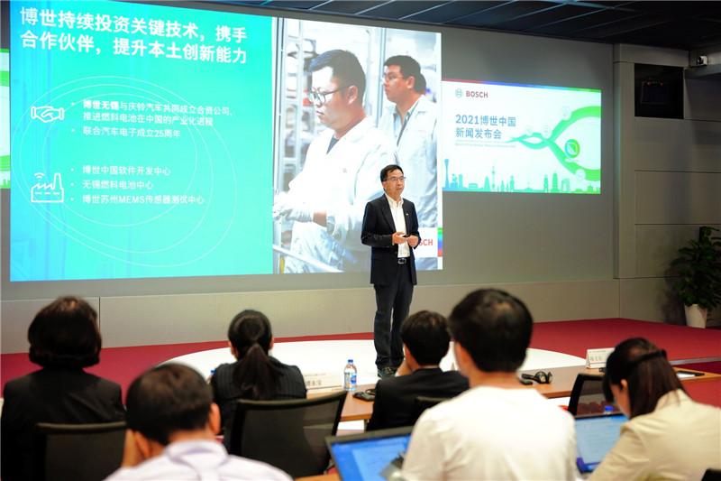 02_博世(中国)投资有限公司总裁陈玉东博士 Dr. Yudong Chen, president of Bosch China.jpg