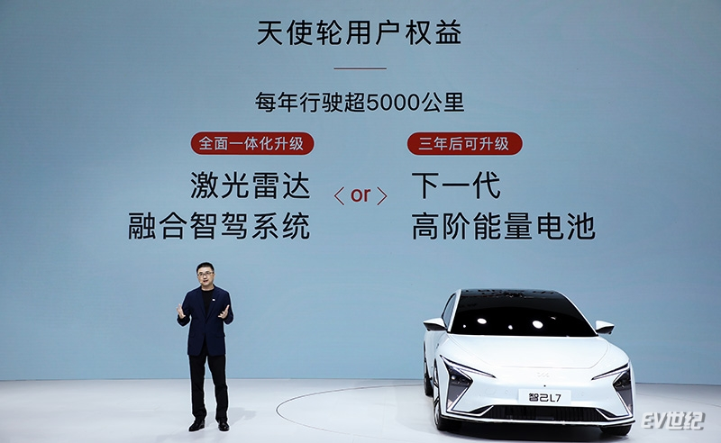 智己汽车联席CEO-刘涛.jpg