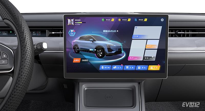 车机界面-游戏.jpg