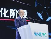 "WNEVC 2021   加速构建新汽车新生态,长安汽车助推实现""双碳""目标"