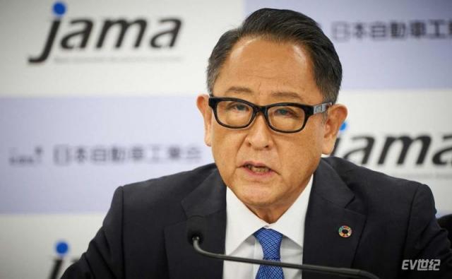 akio-toyoda-presiding-the-jama-september-9-press-conference-2.jpg
