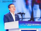 长安汽车总裁王俊:中国汽车品牌构建新型供应生态圈具有重要战略意义